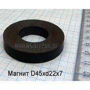 Ферритовое магнитное кольцо D45xd22x7мм. фото