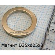 Неодимовое кольцо D35x25x3 мм. фото