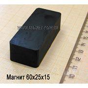 Ферритовый магнит 60x25x15мм. фото
