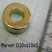 Неодимовое кольцо D20x10x5 мм. фото