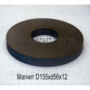 Ферритовое магнитное кольцо D155xd56x12мм. фото