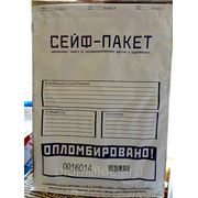 Сейф пакет 450х570+40мм фото