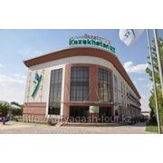 Сарыагаш, санаторий Казахстан KZ фото