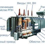 Трансформатор силовой фото