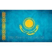 Курсы казахского на Сейфуллина-Абая фото