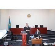 Семинар «Внутренний контроль государственных органов и внутренний аудит организаций и предприятий» фото