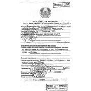 Охранные услуги вооруженное сопровождению ценных грузов по территории РК и РФ фото