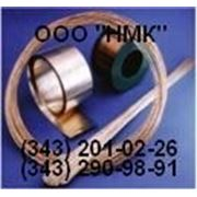 Лента БрБ2М 0,1-0,7х200-300мм ГОСТ 1789-70 фото