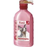 Ms.Kiss - шампунь-кондиционер мисс кисс грациозный сфинкс для кошек бесшерстных (голых) пород фото