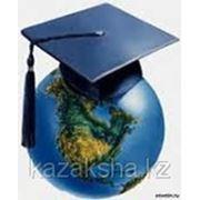 Казахский язык для продолжающего уровня фото