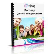 Логопед-дефектолог детям и взрослым: www.iddrive.kz фото