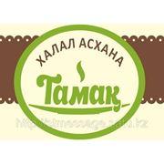 Асхана «Тамак» халал фото
