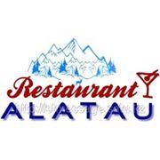 Ресторан «Алатау» фото