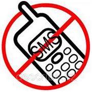 Удаление вирусов окон-вымогателей, SMS-блокеров. фото