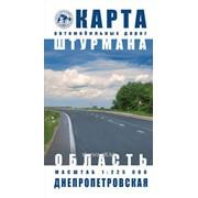 Днепропетровская область. Карта автомобильных дорог фото