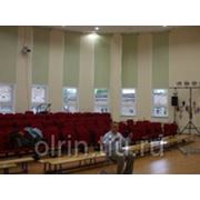 Рулонные шторы в актовый зал фото