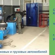 Услуги грузового и легкового шиномонтажа. фото