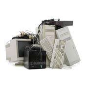 Утилизация компьютерной и бытовой техники фото