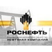 Покупаем акции Роснефть фото