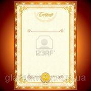 Диплом, сертификат фото