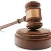 Разрешение споров в арбитражном суде фото