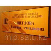 Таблички на дверь фото