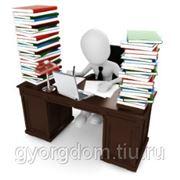 Бухгалтерские Услуги фото