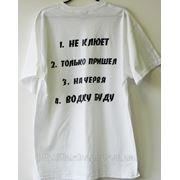 Печать на футболках. фото