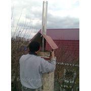 Гильзовка дымоходов и установка вент. труб в Черкассах. фото