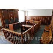 Подготовка и участие в судебном заседании фото