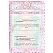Лицензия на цветные металлы фото
