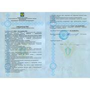 Регистрация электролабораторий до 1000 В фото