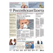 """Реклама в издании """"Российская газета"""" фото"""