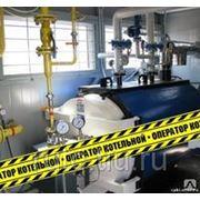 Оператор котельной (на жидком и газообразном топливе) повышение на 4-6 разряд фото