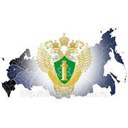 Удостоверение Ростехнадзора фото