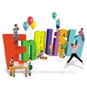 Школа Английского для детей от 5 до 12 лет фото