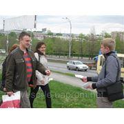 Раздача листовок на улице фото