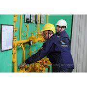 Курсы слесарей по эксплуатации и ремонту газового оборудования фото