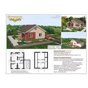 Дом(80,5 м2) в Загородном поселоке «Зеленодолье» с участком и всеми коммуникациями фото