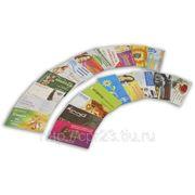 Изготовление визиток (тираж 50) цветность 1+1 фото