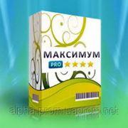 """Создать интернет-магазин, премиум-пакет """"Максимум"""" фото"""