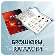 Брошюры ,каталоги фото