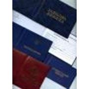 Удостоверения, папки, блокноты, обложки из бумвинила, кожзама, нанесение лого фото