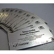 Печать визиток на дизайнерском картоне фото