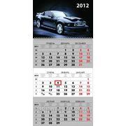 Изготовление квартальных календарей фото