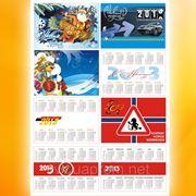 Карманные календарики в Днепропетровске фото