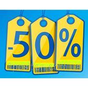 - 50% на продвижение! фото