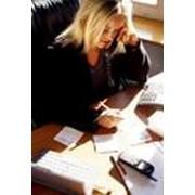 Постановка бухгалтерского учета на предприятии фото