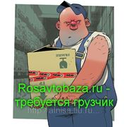 Грузчики в Новокуйбышевске. Возможен безнал. Ждём ваших звонков: 922-92-55, 8927-712-92-55. фото