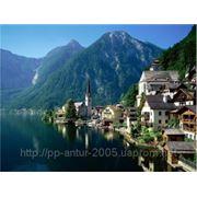 Мечты сбываются: Франция + Швейцария фото